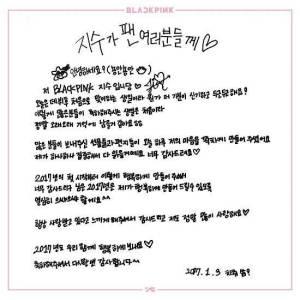 Blackpink Jisoo Birthday Letter