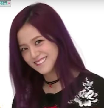 Blackpink Jisoo Weekly Idol