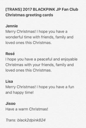 Blackpink Christmas Greeting Cards