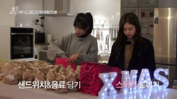 Blackpink House Episode 2 Jisoo Jennie