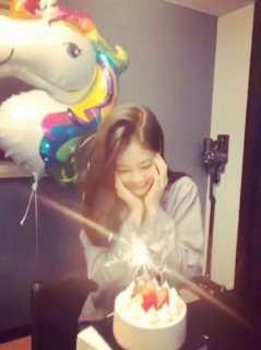 Blackpink Jennie Birthday