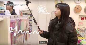 Blackpink-Jisoo-shopping-blackpink-house