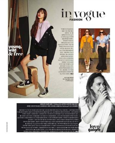 Blackpink-Lisa-Vogue-Korea-2018-2