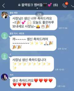 Blackpink Members Group Chat Line