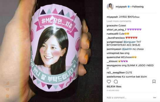 Sunmi-Instagram-Blackpink-Jisoo