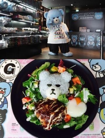 YG Bear KRUNK
