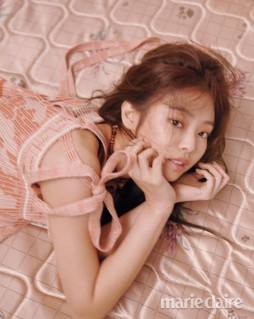 Blackpink Jennie Marie Claire Magazine March 2018 2