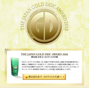Japan-Gold-Disc-Award-2018