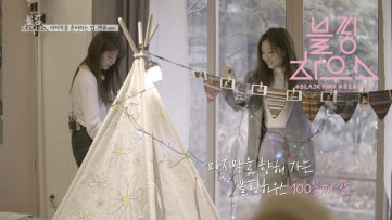 Blackpink House Episode 11 House Camping party