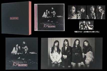 Blackpink Repackage Album Japanese March 2018