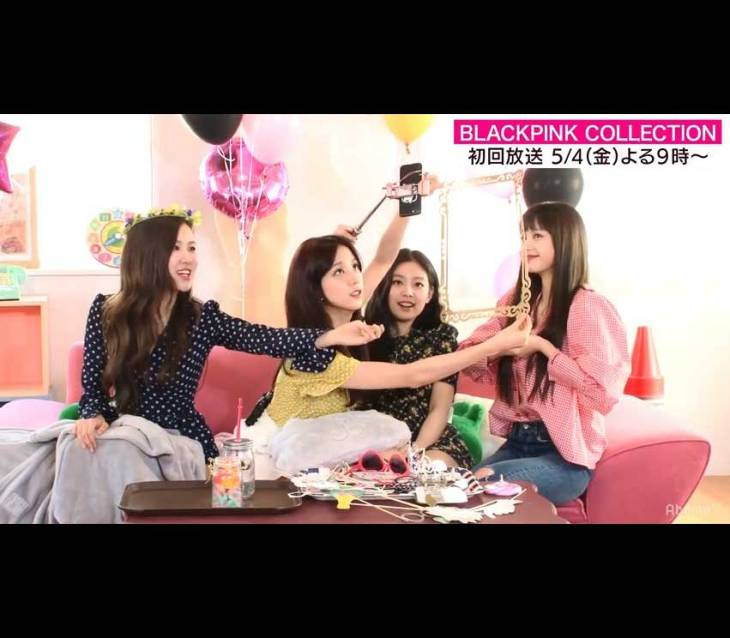 Blackpink Home Party 2018