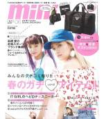 Blackpink Lisa Mini Japan Magazine June 2018 Issue